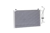 کندانسور کولر پژو 405 سهند رادیاتور